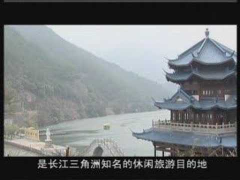 浙江铜庐旅游 Travel China Tours Zhejiang Tonglu