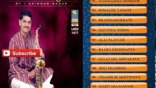 Sagar - Instrumental Music | Naada Saagara Saxophoni | Sridhar Sagar Karoke Songs