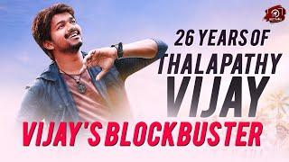 Blockbuster Movies Of Thalapathy | Vijayism 26 | Thalapathy Vijay