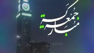 Super Crown Hajj & Uhmra Pakages 20% Off 03135000666