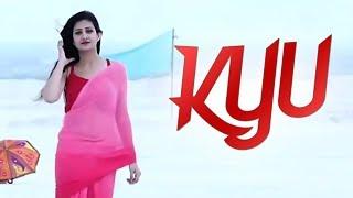 Kyu | Gaurav Gaur, Akanksha Bhalla, Aman VOX, Amit Gandharv | New Love Song 2018