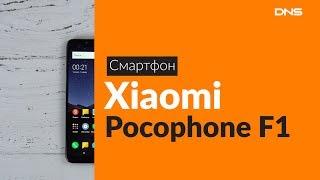 Распаковка смартфона Xiaomi Pocophone F1 / Unboxing Xiaomi Pocophone F1