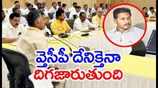 Chandrababu Teleconference With TDP Leaders, Slams YSRCP | Amaravthi
