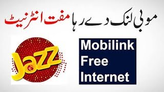 How To Use Mobilink jazz free unlimited free internet code 2018