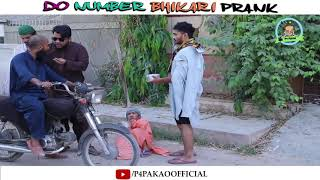 | Do Number Bhikari Prank | By Nadir Ali & Team In P4 Pakao 2019