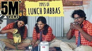 "Types of ""LunchDabbas"" || Mahathalli || Tamada Media"