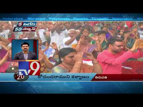 5 Cities 50 News || 26-03-2018 - TV9