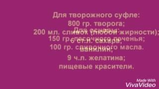 Чизкейк без выпечки/Творожный чизкейк/Cooking time