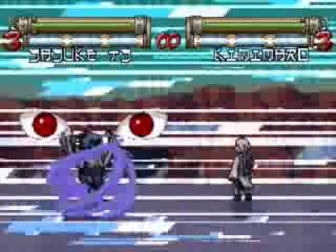 naruto mugen 2011 trailer