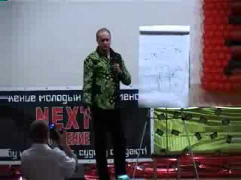 Алексей Луконин. Узнай сколько ты стоишь