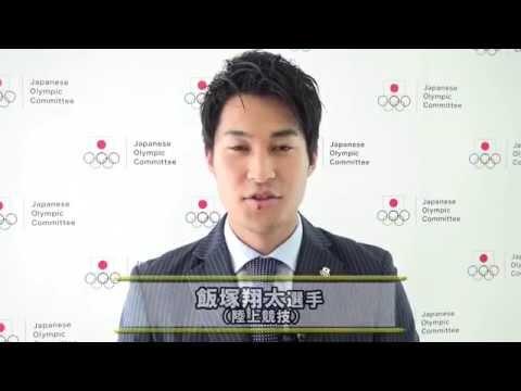 飯塚翔太の画像 p1_9