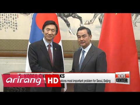 S. Korea, China hold talks on N. Korea in Beijing