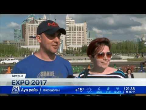 Туристы в восторге от национального павильона Казахстана на ЭКСПО