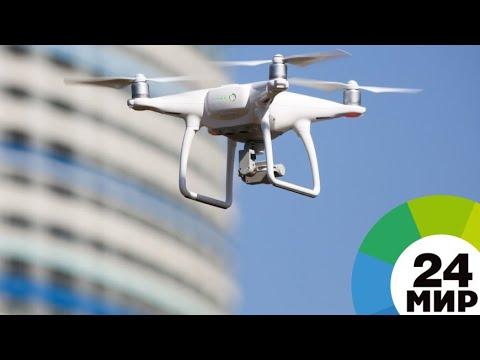 В Лондоне ищут дроны, парализовавшие аэропорт Гатвик - МИР 24