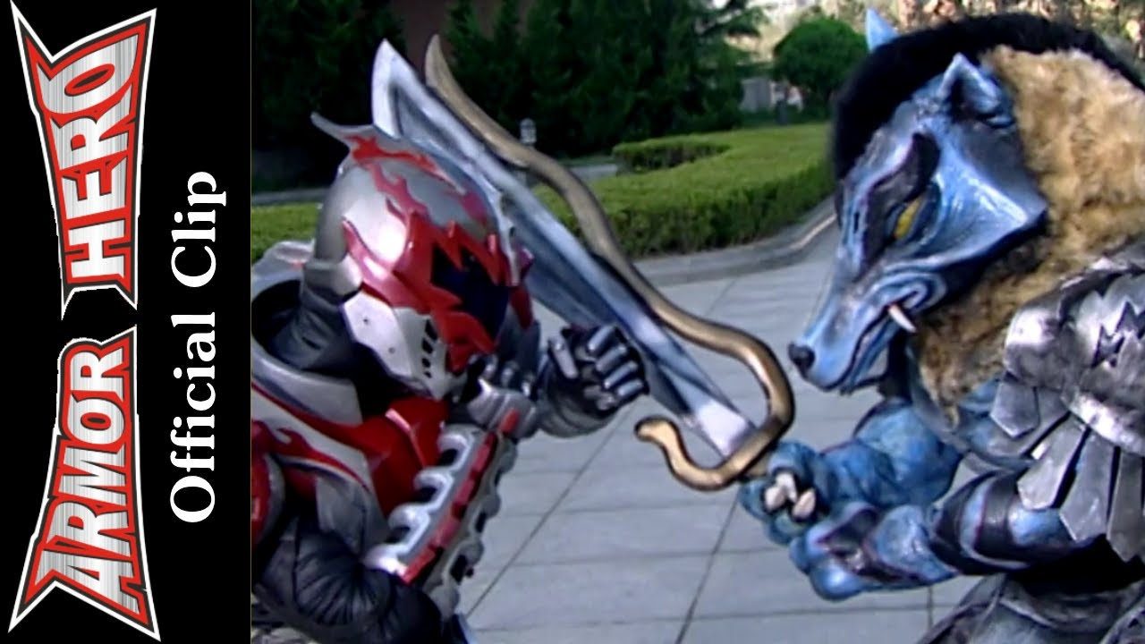 Monster 2 armor hero official english clip hd 21 youtube