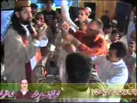 Jao Gi Ban K Jogan Qari Waheed Chashti. video