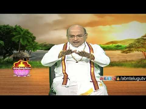 Garikapati Narasimha Rao | Nava Jeevana Vedam | Full Episode 1472 | ABN Telugu
