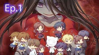WTF AM I PLAYING!?   Let's Play: Corpse Party Sachiko's Game of Love ♥ Hysteric Birthday 2U (Ep.1)