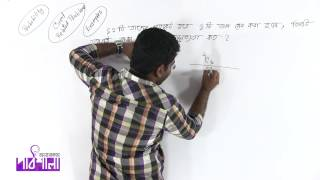 09. Problems related to cards | কার্ড সংক্রান্ত সমস্যা | OnnoRokom Pathshala