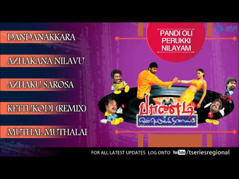 Pandi Oli Perukki Nilayam Jukebox - Full Songs Tamil Movie