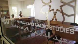 Arabic Language Program at Middle East University