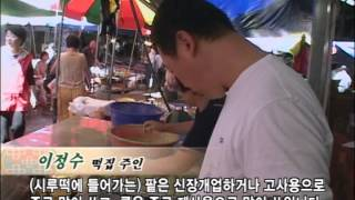[다큐클래식] 한,중,일 문화 삼국지 10회-떡,과자/Korea-China-Japan:Culture History of Three States #10-Rice cake,Cookie