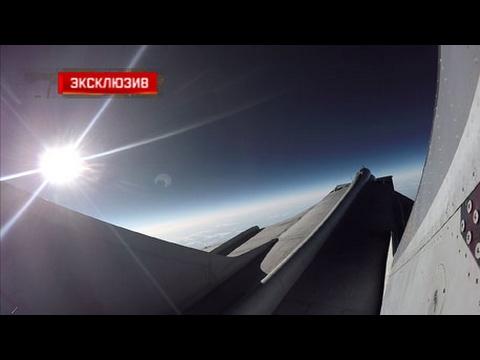 Камера «Звезды» сняла, как Миг-31 поднялся к границе ближнего космоса