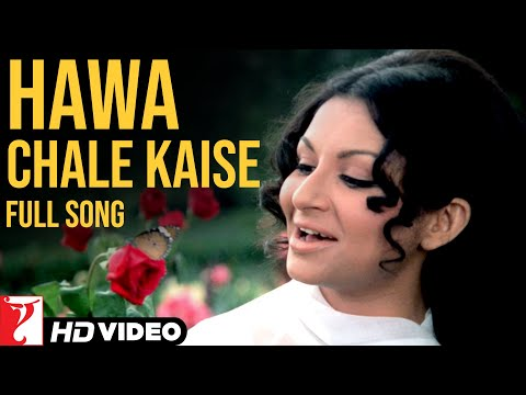 Hawa Chale Kaise - Full Song HD | Daag | Rajesh Khanna | Sharmila Tagore