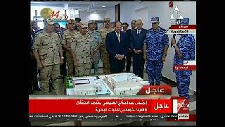 السيسي يستمع لشرح عن مجمع محاكاة القوات البحرية