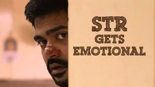 STR's emotional letter to his fans!