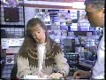 Compact Disc Shoppe commercial-1995
