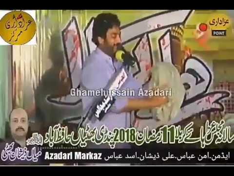 27 May 2018 11 Ramzan 2018 Zakir waseem abbas baloch pindi batia