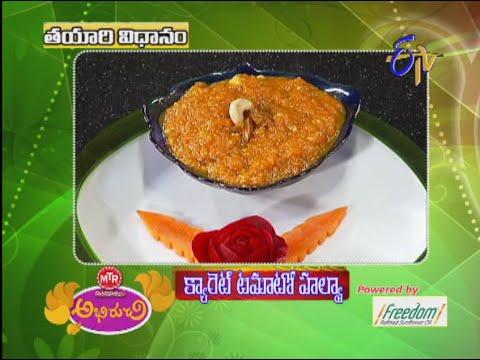 Abhiruchi - Carrot Tomato Halwa  - క్యారెట్ టమాటో హల్వా