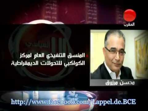 Le comité de soutien de Béji Caid Essebsi