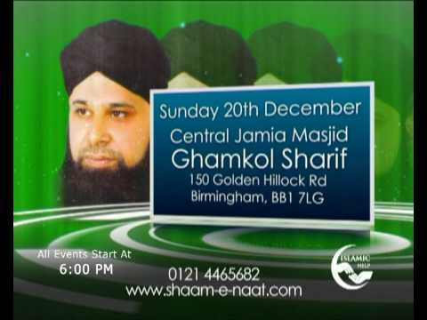 Shaam-e-Naat Tour with Owais Raza Qadri ISLAMIC HELP (English...