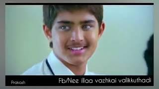 Sokka Vecha Pacha Kili Sutha Vuttu Pathadaenna :: movie : uyiradi