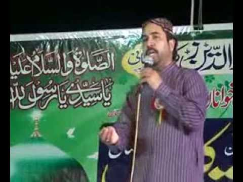 Ahmad Ali Hakim ; New Naat video