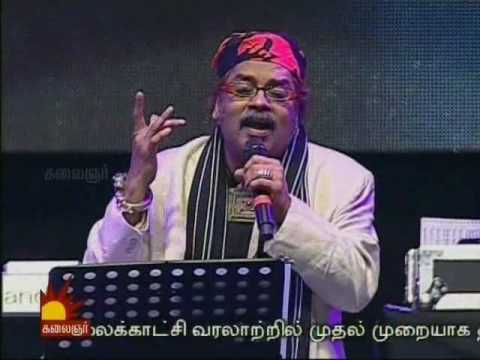 Irava Pagala [unplugged] Hariharan & Swetha video