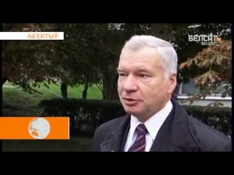 VIP по-беларуски: Дрозды, где живут министры