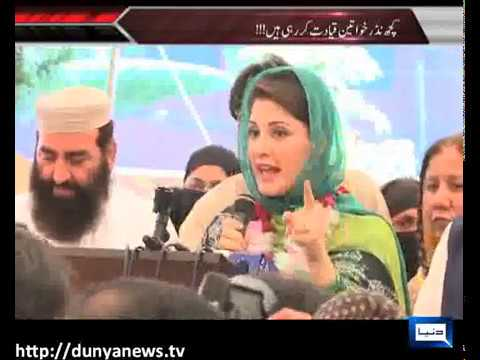 Dunya News ON THE FRONT -10-05-2013