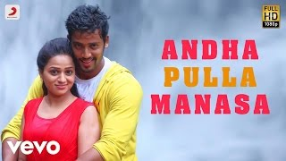 Andha Pulla Manasa Latest Tamil Lyric Video | D. Imman | Umapathi