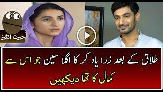 Zara Yaad Kar Episode 26 Hum TV(unforgettable Sean capture )