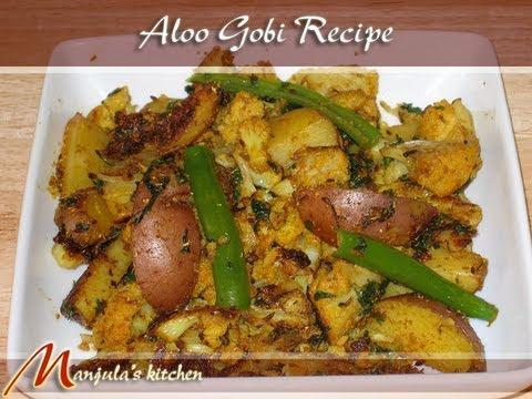 Aloo gobi potatoes cauliflower recipe by manjula for V kitchen restaurant vegetarian food