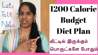 1200 Calorie Diet Plan | South Indian Balanced Meal Plan | Budget Friendly Diet for Weight Loss