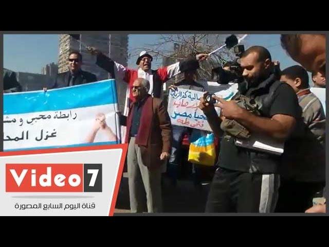 بالفيديو..أعضاء اتحاد الكرة ينظمون وقفة ضد الإرهاب