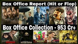 download lagu Box Office Collection Of Jai Lava Kusa,yeti Obhijaan,kingsman 2,vivegam,paisa gratis