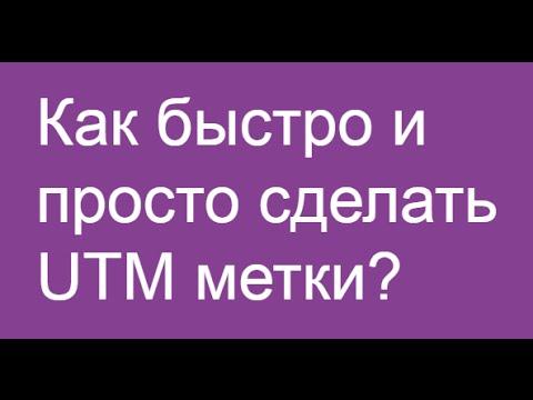 """Как сделать метку на видео """" K2eao.ru"""