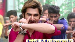 eid song |  Latest bangla eid songs 2016  | eid bangla song | Jeet new song | bangla new full song