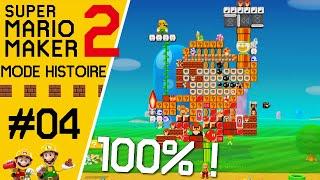 Super Mario Maker 2 Let's play FR 100% (fin) - Mode Histoire #4