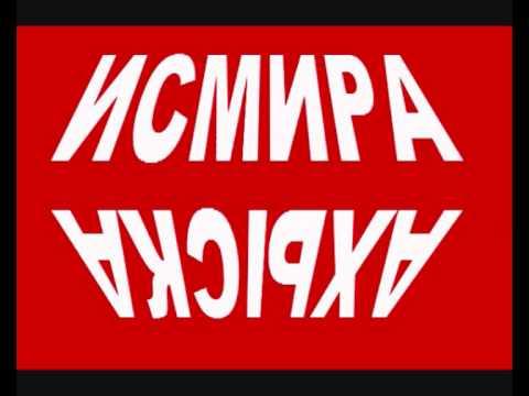 Ahiska-Ismirawmv
